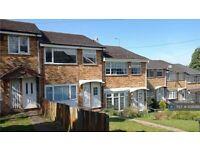 3 bedroom house in Vista Green, Birmingham, B38 (3 bed) (#1238266)