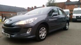 **LOW MILEAGE** 2009 PEUGEOT 308 S 1.4 VTi 5 DOOR HATCHBACK **12 MONTHS MOT+RECENT SERVICE**