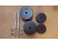 Dumbbells - 30kg set