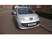Peugeot 107 Urban, Great first car cheap insurance £20 tax not C1 or Aygo