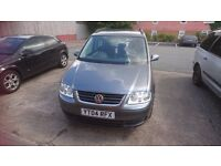FANTASTIC AND RELIABLE 2004 VOLKSWAGEN TOURAN SE TDI GREY - 7 SEATER - ALL OFFERS CONSIDERED !!!