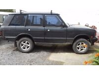 range rover spares or repairs