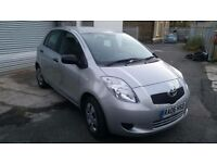 Toyota Yaris 1.0 VVT-i T2 5dr Cheap tax and Insurance 2006 (06 reg), Hatchback