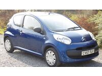 2007 Citroen C1, 1 family owned (two ladies), 12 months MOT, £20 tax