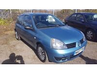 REDUCED 2007 RENAULT CLIO 1.2 12 MONTH MOT PX WELCOME