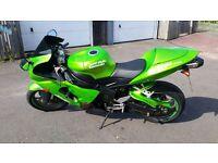 Kawasaki 636 ,2005.