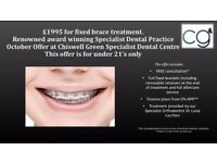 Special offer on orthodontic braces only £1995 at Chiswell Green Dental Specialists