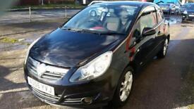 Vauxhall corsa 56 plate cheap cheap cheap