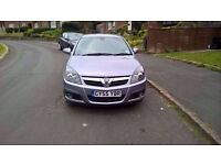 Automatic Vauxhall Signum 1.9 CDTI Diesel Hatchback Design 55 plate 2005 only miles