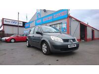 Renault Scenic 1.6 16V Dynamique, Very good condition & drives really well, comes with 2 key cards.