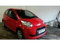 PEUGEOUT 107,LOW MILAGE ,LOW INSURANCE £20 tax ,,,,,,,