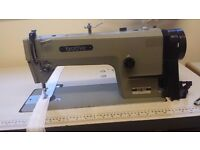 Brother B755-MK3 Industrial Lockstitch Sewing Machine