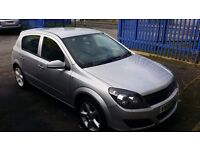 2008 Vauxhall Astra H 1.7cdti Low milage!!!