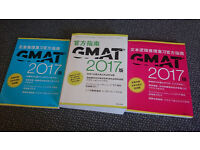 GMAT Official Guide, Study, Verbal and Quantitative Review GMAC Wiley