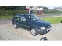 Rover 100 1997 British Racing Green
