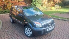 Ford Fusion 1.4 Zetec Climate 5dr 2007 plate