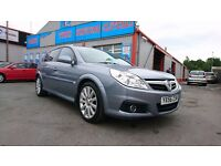 Vauxhall Signum 1.9 CDTI Diesel, 6 Speed, 108,000 miles with Service History, Top of the Range car.