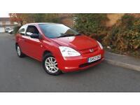 2003(53) Honda Civic inspire s 90bhp 1.4 Petrol Service History