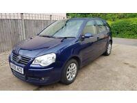 Volkswagen, POLO, Hatchback, 2005, Manual, 1390 (cc), 5 doors