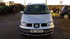 seat alhambra for sale grab a bargin great family car