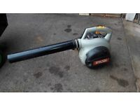 Ryobi Petrol Leaf Blower. Very Powerful. Full working order.
