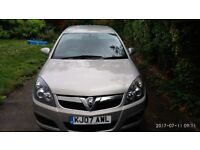 2007 VAUXHALL VECTRA 58 REG 1.8 PETROL + LPG - CHEAP RUNNER