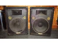 yamaha musicains friend speakers