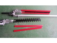 Two new Long Reach Petrol Hedge Trimmer blades