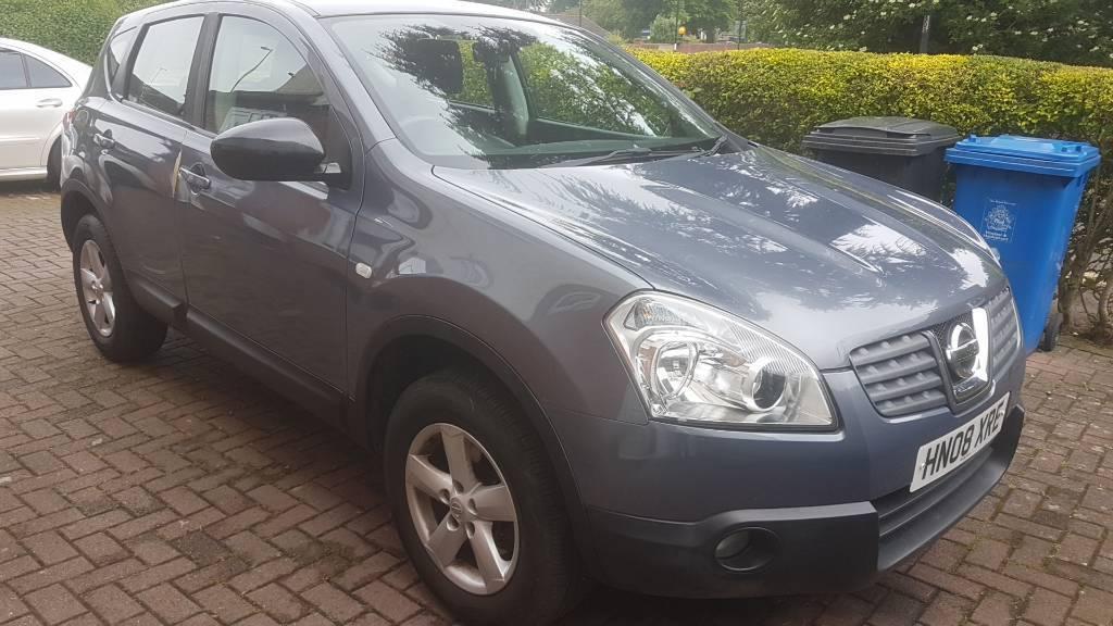 Nissan Qashqai petrol ONLY 67,500 miles | in Maidenhead ...