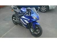 Yamaha Yzf r125. Not aprilai rs cbr 125 gilera Dr