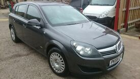 VAUXHALL ASTRA 1.4 EXCELLENT CONDITION FULL MOT