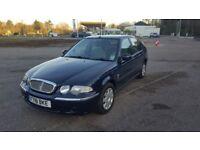 Rover 45 cheap insurance