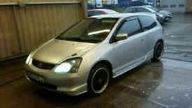 Honda civic ep2 modified