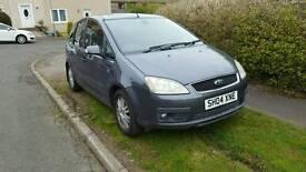 Ford focus cmax £300