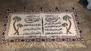 Arabic woven fabric art french textile tapestry