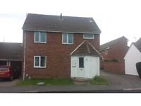 3 bedroom detached with garage conservatory and garden