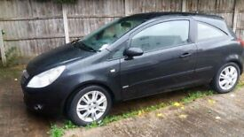 Vauxhall Corsa D (Alloy Wheels, Leather Interior, FULL 12 months MOT & TAX)