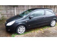 Vauxhall Corsa D (Alloy Wheels, Leather Interior, FULL 12 months MOT & TAX)