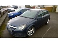 vauxhall astra design cdti 2007 registration, 1.9 turbo diesel , covered only 95,000 miles