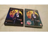 Kung fu series 1 and 2