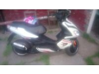 Pulse force 50cc