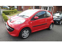 Peugeot 107 Urban, Group 3 insurance, £20 per year tax