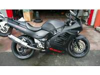 Suzuki RF600R (Ideal first bike)