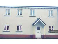 2 bedroom flat in Corporal Close, Colchester, CO2 (2 bed)