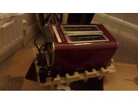 Bosch sty line twin toaster
