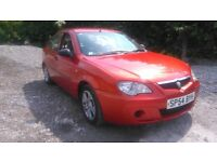 2004 Proton GEN-2 1.6 GLS 5dr, FULL DEALLER SERVICE HISTORY, £495 p/x welcome