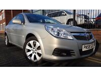 2008 (58 reg) Vauxhall Vectra 1.9 CDTi Exclusiv 5dr hatchback, £1,695 p/x welcome