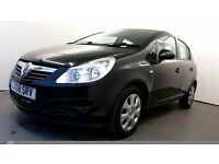 2008 | Vauxhall Corsa 1.4 Club 5dr | 3 MONTHS WARRANTY | LOW MILEAGE | 2 FORMER KEEPERS | LADY OWNER