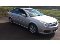 08 plate vauxhall vectra 1.9 cdti silver diesel