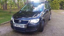 Very good condition 7 seater car